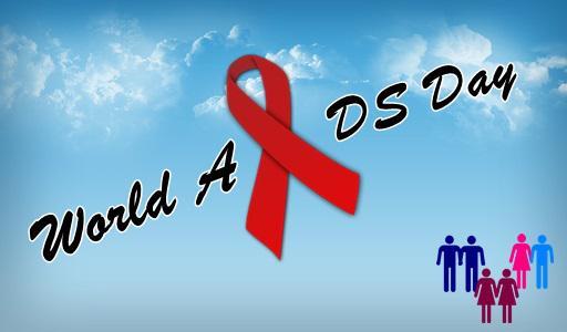 1 ธันวาคม 2559 วันเอดส์โลก